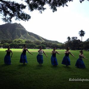 Hula is Aloha