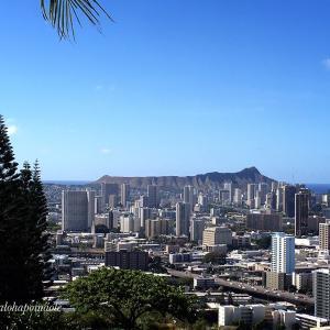 ハワイ、パンチボウルへ