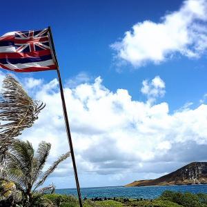 ハワイが50番目の州になった日