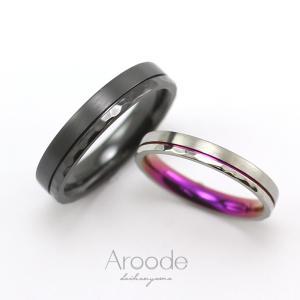 お肌に優しい金属アレルギー対応のご結婚指輪 雅 元町店