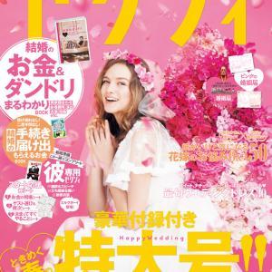 デザイン性の高いご婚約指輪 マーキスカット 雅 元町店