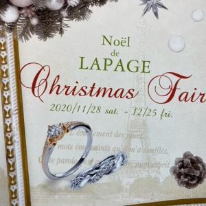 【モヒート】カクテルをイメージした幅広のご結婚指輪 雅 元町店