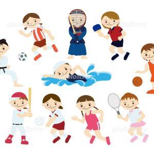 スポーツに向いているお子様の特徴