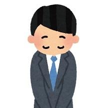 【9月30日 営業時間変更のお知らせ】