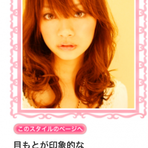 このヘアカラーはアジア圏で日本だけ!ブリーチ&ハイライトの日本人のヘアカラー。