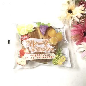 神田五月堂の『5種のフルーツデニッシュ』をお試ししました♪