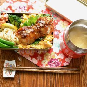鶏の照り焼き弁当。と最近食べたもの。