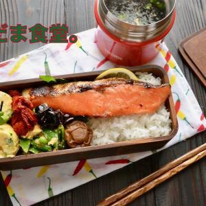 鮭の西京焼き弁当。と1日に食べたもの。