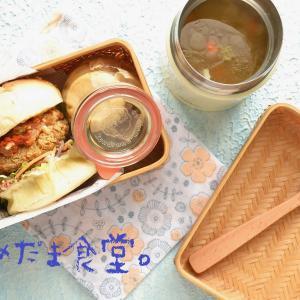 ごぼうと豆腐のバーガーべんとう。とお久しぶりです。