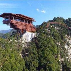 中国少華山 仙境のように美しい