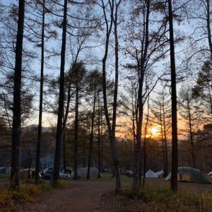 秋深まる八ヶ岳の紅葉の観光キャンプへ①【五光牧場オートキャンプ場】(11月2日〜)