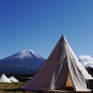 11月ベストシーズンは最高の富士山【ふもとっぱらキャンプ場】