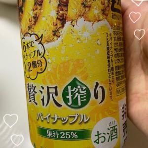 当たった'贅沢絞りのパイナップル'飲んでみました!