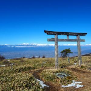 ▲鉢伏山【八ヶ岳周辺】2020.03.12