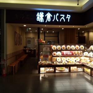 鎌倉パスタでお誕生日会