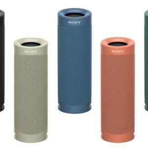 SONY SRS-XB23 生まれ変わった新しいサウンド!とても魅力的な商品です。