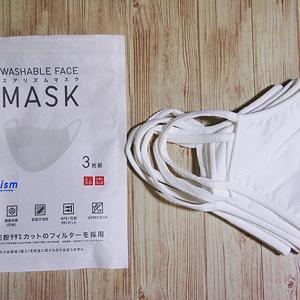 ユニクロ 新エアリズムマスク かなり進化しています!息がしやすくなり、もっとひんやりします。