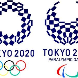 東京オリンピック 始まっちゃいましたね!