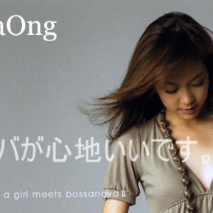 Olivia Ong オリビア・オン ボサノバが心地いいです!
