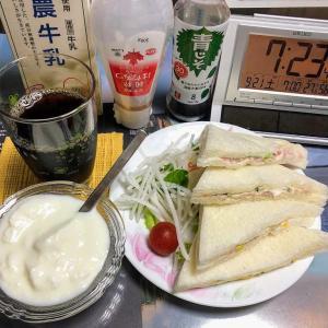 190921連休初日はお惣菜で晩酌
