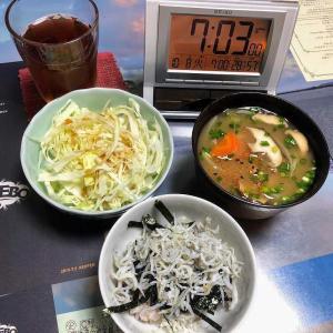 191008晩酌の肴は鶏と小松菜の炒め物