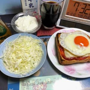 191013お昼はじねん、晩はお惣菜でCAVA開ける