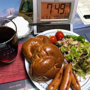 191109晩酌の肴は豚肉とピーマン炒め