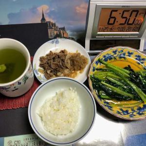 191127晩酌の肴は豚と青梗菜のナンプラー炒め