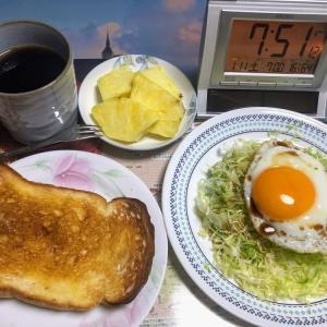 200111梅田でお昼、晩は京橋で呑む