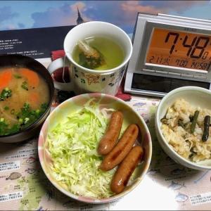 200211晩酌は鶏とゴボウの甘酢餡炒めとハイカラそば