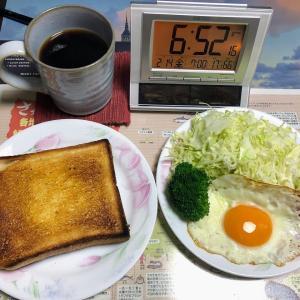 200214晩酌の肴は鶏の唐揚げとごった焼
