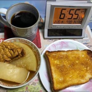 200220晩酌の肴は海鮮丼と鶏とアスパラ中華炒め