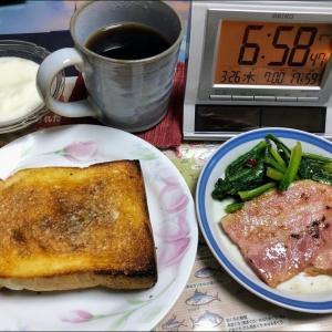 203026晩酌の肴はミンチ肉のレタス包み
