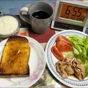 200327晩酌の肴は麻婆豆腐と深夜散歩
