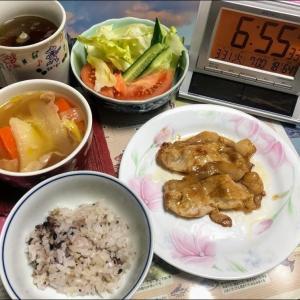 200331晩酌の肴は水菜の豚肉巻きと南瓜煮