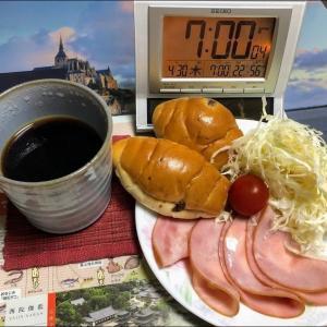 200430晩酌の肴は鶏胸肉のスウィートチリ掛け