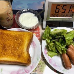 200720ノンアルの日焼飯でお昼は冷麺
