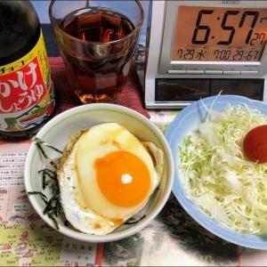 200729餃子と空芯菜炒め