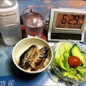201022若竹煮と豚小松菜卵とじ炒め