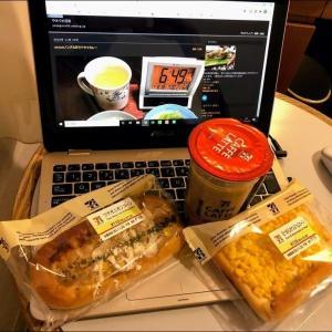 201123晩秋の熊本博多旅行vol.3