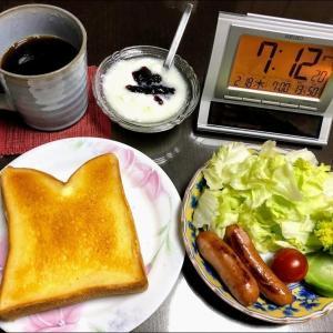 210218ばくだんと豚肉と小松菜炒め