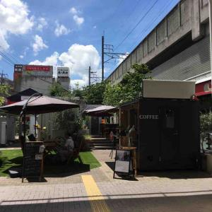 豊田市駅前に新たなコーヒースタンドがオープン!「street coffee & books」