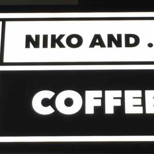 「COFFEE」の文字に誘われて。「niko and ... イオンモールナゴヤドーム前店」