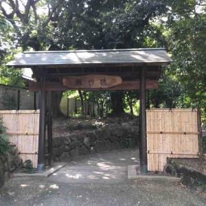 登録有形文化財でコーヒーを。「蘇山荘」