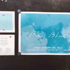 「Re:Blue」観てきました。「ホリエビル」