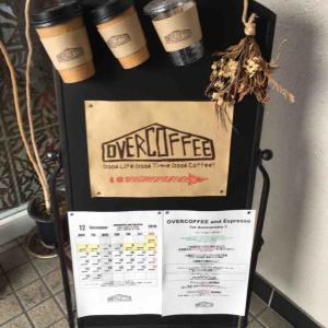 祝1周年!「OVER COFFEE & ESPRESSO」