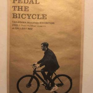 「PEDAL THE BICYCLE」観てきました。「ホリエビル 」