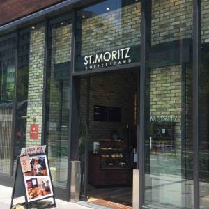 老舗「サンモリッツ」がコーヒースタンドを始めました。「ST.MORITZ COFFEE STAND」
