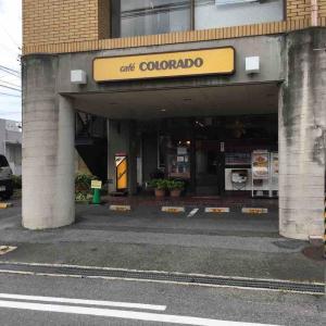 小倉トースト食べてみた。「cafe COLORADO 四日市店」