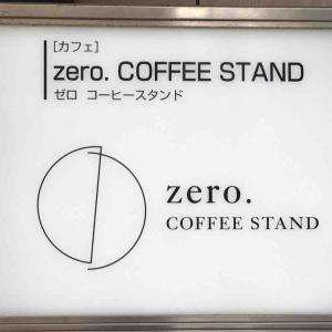 栄のホテルの1階に新たなコーヒースタンドがオープン!「zero. COFFEE STAND」